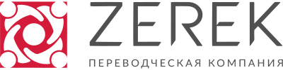 ZEREK GROUP