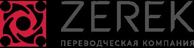 ZEREK GROUP